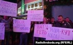 Активісти під час блокування концерту Лободи в Одесі