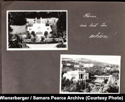 «Крим, який ти гарний!» (авторський підпис). Крим, вересень 1933 року. Фото Александра Вінербергера, публікується вперше. Надано власником авторських прав Самарою Пірс
