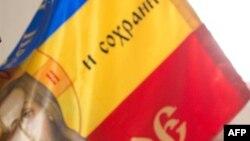 Казачий флаг, использовавшийся сепаратистами на востоке Украины