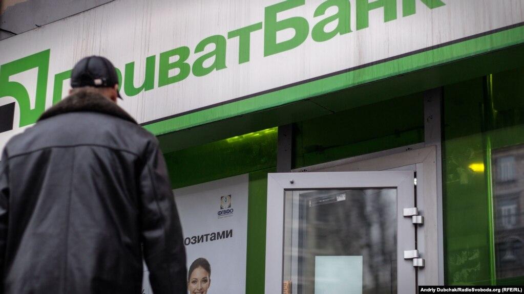 Долги приват банка в россии законы по кредитам просрочками
