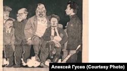 """Карикатура на левую оппозицию из журнала """"Крокодил"""". Художник - Б.Ефимов. 1924 г."""