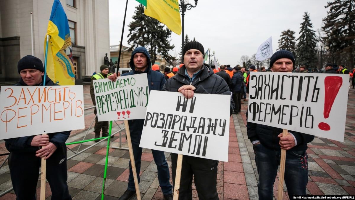 Сегодня Рада может проголосовать за рынок земли: что получат украинцы?