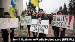 Аграрії, які виступають проти продажу землі. Київ, 14 січня 2020 року