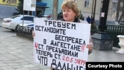 Елена Барзукаева на акции, 27 января 2020 г.