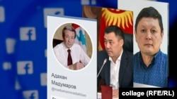 Адахан Мадумаров, Садыр Жапаров и Сыймык Жапыкеев. Коллаж.