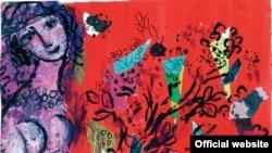 Фрагмент картины Марка Шагала