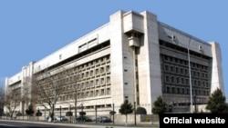 Здание Министерства национальной безопасности Азербайджана