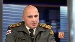 Грузия готова к обороне