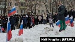 Дмитрий Маракасов выступает на митинге в Вологде 23 января 2021 года