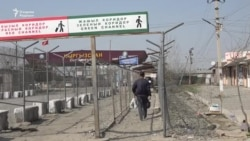 Коронавирус: Ўзбек-қирғиз чегарасида вазият қандай?