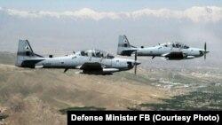 آرشیف، قوای هوایی افغانستان