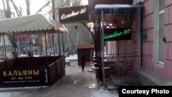 Ретро-кафе «Оливье-80» в оккупированном Донецке