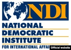 ABŞ Milli Demokratiya İnstitutu