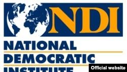 Логотип Национального Института Демократии США