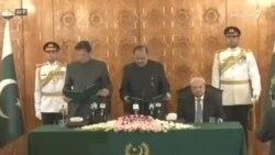 عمران خان د پاکستان د ۲۲ م وزيراعظم په حېث سوګند پورته کړ