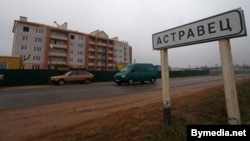 The project is slated for construction outside the northwestern town of Astravets, near Belarus's border with Lithuania.