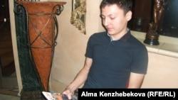 Ельжас Усенов, участник проекта по оказанию помощи начинающим бизнесменам. Алматы, 7 августа 2014 года.