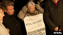 Human rights activist Lyudmila Alexeyeva attended the protest