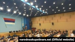 Parlament RS u Banjaluci, ilustracija