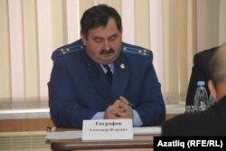 Чаллы прокуроры Александр Евграфов