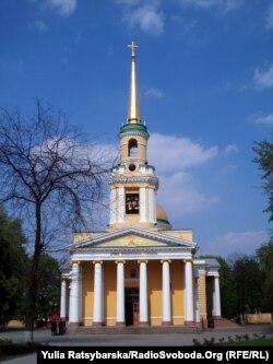 Собор Преображення Господнього у Дніпрі