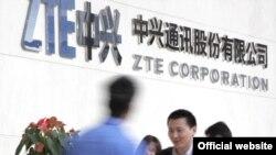 دو شرکت چینی «زدتیای» و «هوآوی» در ایران نیز فعالیتهای گستردهای دارند.