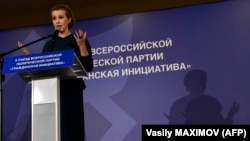 Ksenia Sobchak delivers a speech during the Civil Initiative political party congress on December 23.