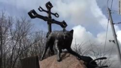 Расселение по-волчьи