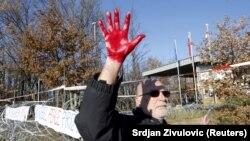 Prosvjed na slovensko-hrvartskoj granici, prosinac 2015.