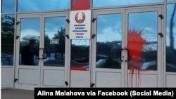 Фота: Alina Malahova via Facebook