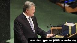 Виступ президента України Петра Порошенка в Генеральній асамблеї ООН 20 лютого 2019 року