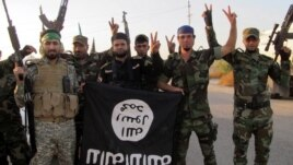 Islamic State (IS) fighters