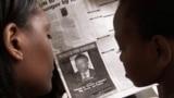 کابوگا یکی از کسانی است که طولانیترین سابقه را در فرار از پیگرد قانونی دارد