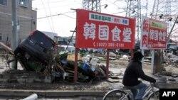 Последствия землетрясения в префектуре Мияги