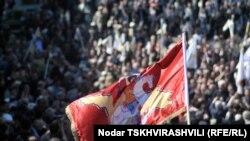 Грузия -- марш протеста грузинской оппозиции. Тбилиси,22 мая 2011