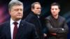Зеленський vs Порошенко: що буде з Донбасом після виборів?