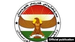 شعار رئاسة اقليم كردستان