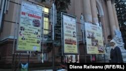 Repertoriul Sălii cu Orgă din Chişinău, decembrie 2012