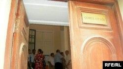 Bakı şəhər icra hakimiyyəti başçısı aparatının qəbul otağı