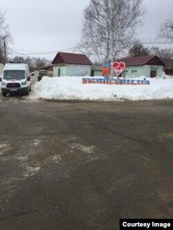 """""""Юбилейный"""""""