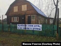 Жилой дом в селе Костёнково