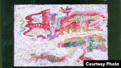 Мозаик на македонскиот уметник Газанфер Бајрам.
