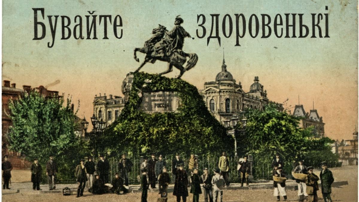 Украинизация и интернационализм в СССР. Парадоксы 1940-50-х лет