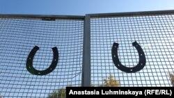 Ворота ипподрома в Саратове