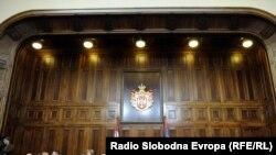 Qeveria e Serbisë - arkiv