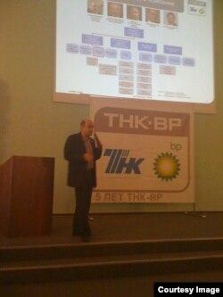 Карэн Пайразян на тренинге для молодых специалистов ТНК-BP, Тюмень, 2008 г.