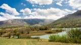 Спуск в долину реки Аян