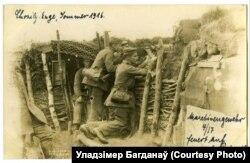 Кулямёт 4-й роты 17-га пяхотнага палка абстрэльвае расейскі патруль, 1916 год