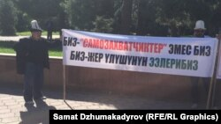 Бишкектеги митинг (10.09.15)