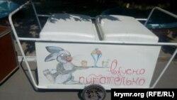 Экспонат выставки на фестивале «Мороженое должно быть вкусным», Севастополь